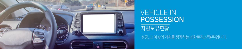 vehicle_top_img1
